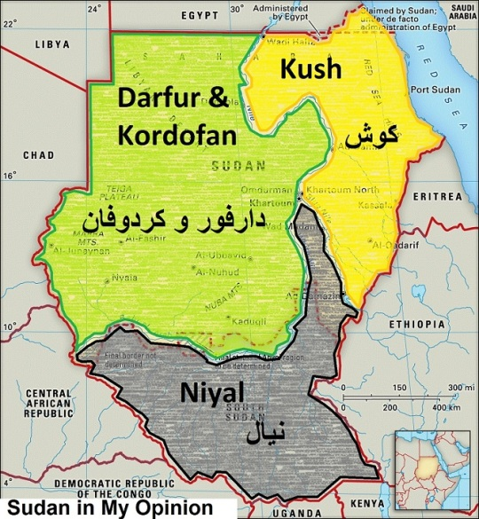 The States of The Sudan