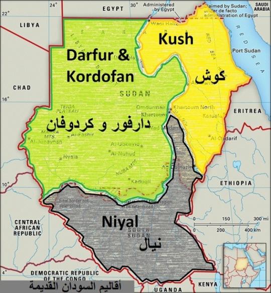 The Original Sudan ألسودان الاصيل