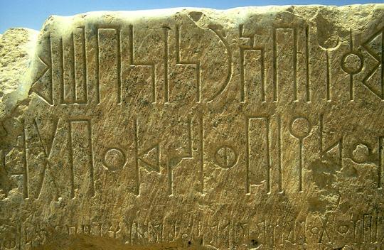 Sabaean Script