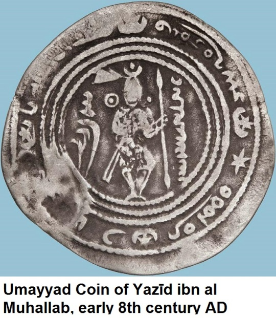 Umayyad Coin of Yazīd ibn al Muhallab, early 8th century AD
