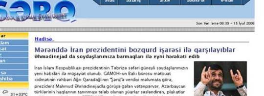 President Ahmadinejad showing Pan-Turkist grey wolves sign in Azerbaijan