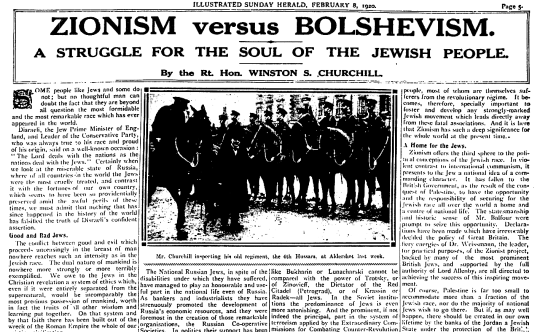 Churchill on Zionism versus Bolshevism