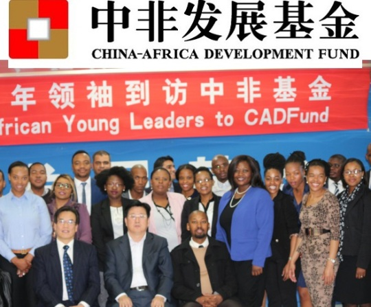 China-Africa Development Fund offices in Beijing