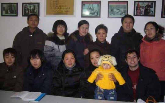 Kaifeng Families
