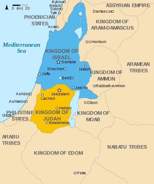 Kingdoms of Israel and Judah