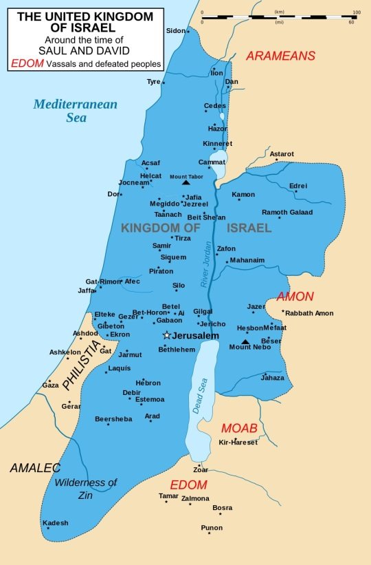 The united first Kingdom of Israel in 1020 BC