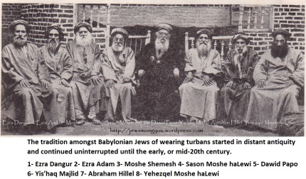 babylonian-jews-of-wearing-turbans.jpg