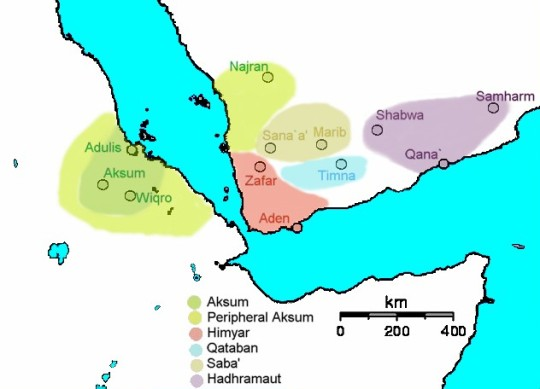 Map of Aksum and South Arabia ca. 230 AD