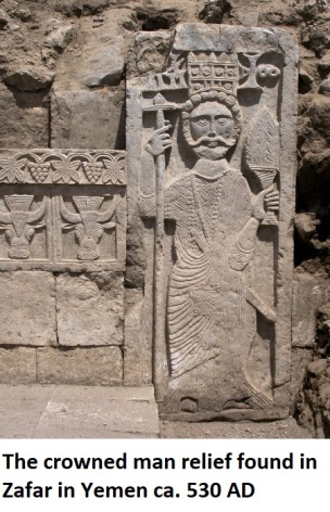 The crowned man relief found in Zafar in Yemen ca. 530 AD