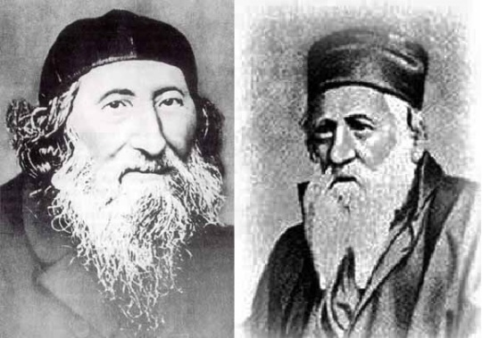 Right-Rabbi Zvi Hirsch Kalischer (1795 –1874) Born in Leszno, Poland Left- Yehuda Solomon Alkalai (1798-1878) born in Sarajevo, Bosnia