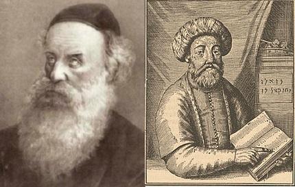 Sabbatai Zevi (1626 – 1676) Izmir, Turkey