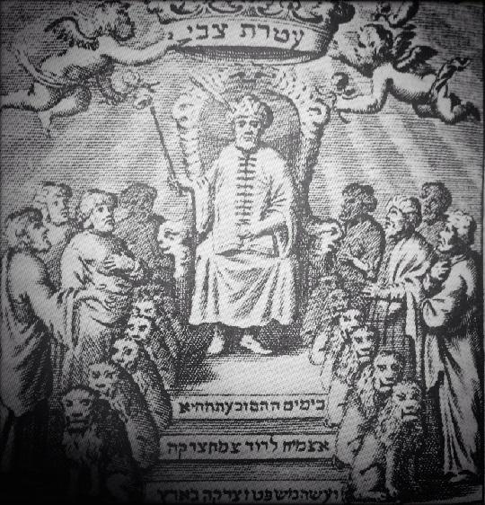 Sabbatai Zevi as the crowned Messiah (Amsterdam, 1666)