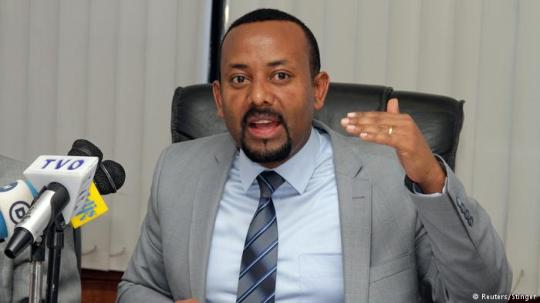 Abiy Ahmed Ali PM of Ethiopia
