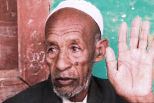 Ahmed Ali, the father of Abiy Ahmed is an Oromo Muslim