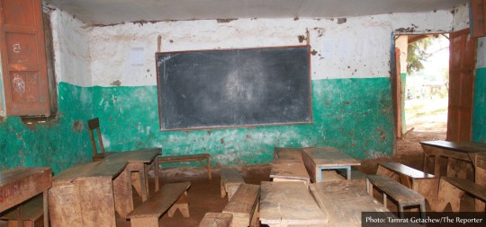 Beshasha Primary School
