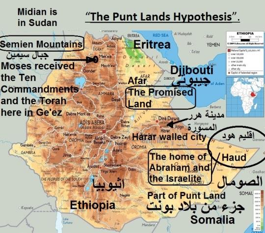 The Punt Lands Hypothesis