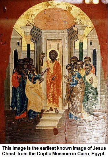 This image is the earliest known image of Jesus Christ, from the Coptic Museum in Cairo, Egypt.